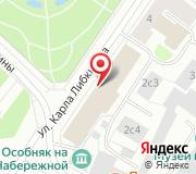Управление Федеральной антимонопольной службы по Архангельской области