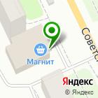 Местоположение компании Пять Шагов