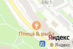 Схема проезда до компании Птица-рыба в Архангельске