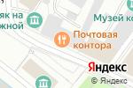 Схема проезда до компании Почтовая Контора 1786 в Архангельске