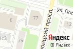 Схема проезда до компании Панорама в Архангельске