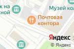 Схема проезда до компании Иконная лавка в Архангельске
