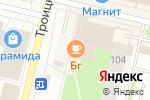 Схема проезда до компании Братья гриль в Архангельске