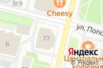Схема проезда до компании СПУТНИК стиль в Архангельске