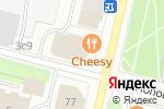 Схема проезда до компании Династия в Архангельске