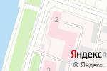 Схема проезда до компании Северный медицинский клинический центр им. Н.А. Семашко в Архангельске