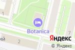 Схема проезда до компании Федеральный исследовательский центр комплексного изучения Арктики Российской академии наук в Архангельске