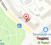 Архангельское межрегиональное территориальное управление воздушного транспорта