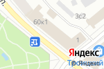 Схема проезда до компании Соблазн в Архангельске