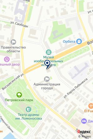 ВТБ Лизинг на карте Архангельска