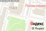 Схема проезда до компании Helix в Архангельске