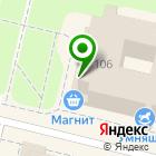 Местоположение компании ПРОМТРАНСПРОЕКТ