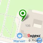 Местоположение компании Архгипродрев, ЗАО