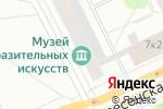 Схема проезда до компании Архангельский областной музей изобразительных искусств в Архангельске