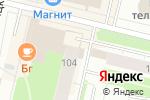 Схема проезда до компании Красный рак в Архангельске