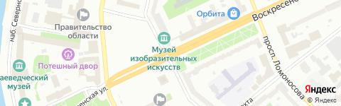 163071, Архангельск, а/я 40