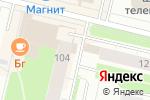 Схема проезда до компании Меланж в Архангельске