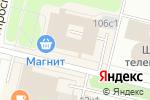 Схема проезда до компании Magazine в Архангельске
