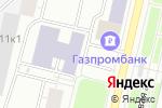 Схема проезда до компании Банкет-клуб 93 в Архангельске