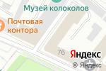 Схема проезда до компании Детская музыкальная школа №1 в Архангельске