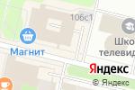 Схема проезда до компании Умняшки в Архангельске