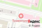 Схема проезда до компании Медмаркет в Архангельске