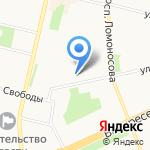 Люди летают на карте Архангельска