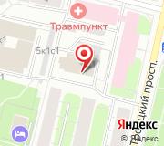 Федеральная служба государственной регистрации кадастра и картографии по Архангельской области и Ненецкому автономному округу