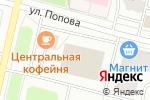 Схема проезда до компании АРТ-ПРОСТРАНСТВО в Архангельске