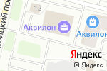 Схема проезда до компании Сентябрь в Архангельске