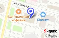 Схема проезда до компании ФОТОСАЛОН ЭЛЕГИЯ в Архангельске