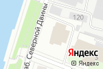 Схема проезда до компании Министерство культуры Архангельской области в Архангельске