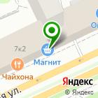 Местоположение компании Стильные штучки Виктории Булатовой