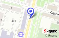 Схема проезда до компании ИНЖИНИРИНГОВАЯ ФИРМА ЦИКЛОН-Л в Архангельске
