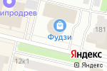 Схема проезда до компании Марьяна в Архангельске