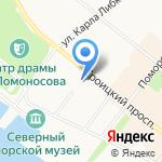 Ситерра на карте Архангельска