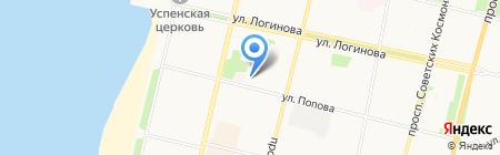 РГС на карте Архангельска