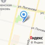Росгосстрах на карте Архангельска