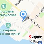 Управляющая компания Архангельск на карте Архангельска