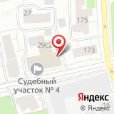 Архангельская Библейская Церковь