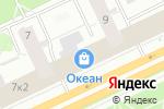 Схема проезда до компании Рыба оптом в Архангельске