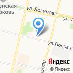 PEGAS Touristik на карте Архангельска