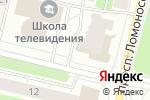Схема проезда до компании Грамотей в Архангельске