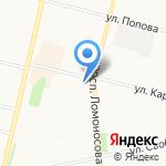 Служба Аварийного Комиссара на карте Архангельска