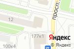 Схема проезда до компании Двина-Эксперт в Архангельске