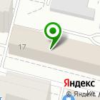 Местоположение компании Учебно-курсовой комбинат жилкомхоза