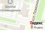 Схема проезда до компании Северная Корона в Архангельске