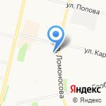 Historic Route 66 на карте Архангельска