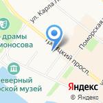 Кристальный мир на карте Архангельска