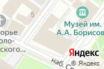 Схема проезда до компании Русское искусство XVIII-начало XX вв. в Архангельске